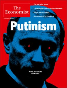 cover-the-economist